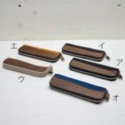 REAL WOOD ZIP レザーペンケース(革製筆箱)[VARCO]