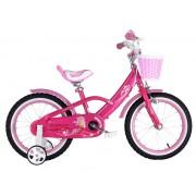 "Dječji bicikl Mermaid 16"" - rozi"