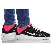 Nike BUTY NIKE KAISHI 2.0 (GS) 844668-001