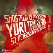 Unknown CD - Dmitri Shostakovich - Shostakovich Symph No 5 And 6