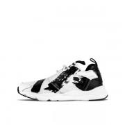 Reebok Furylite mcp - white/black