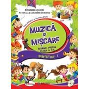 Muzica si miscare - manual pentru clasa a II-a/ Alina Pertea, Dumitra Radu