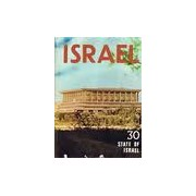 Israel. 30 State of Israel. A pictorial review. Mots et images. In wort und bild