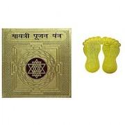 eshoppee gayatri yantra 3 x 3 inch with mata laxmi charan paduka