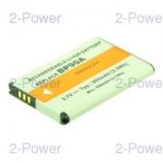 2-Power Videokamera Batteri Samsung 3.7v 900mAh (BP90A)
