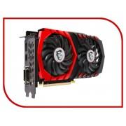 Видеокарта MSI GeForce GTX 1050 Ti 1354Mhz PCI-E 3.0 4096Mb 7008Mhz 128 bit DVI HDMI HDCP GTX 1050 Ti GAMING X 4G