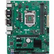 ASUS PRIME H310M-C R2.0, socket 1151 moederbord Gb-LAN, VGA, DVI-D, µATX