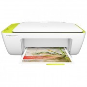HP DeskJet Ink Advantage 2135 AIO (F5S29C) multifunkciós tintasugaras nyomtató