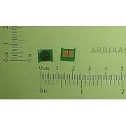 Ресет чип Black - 20,5k, 653X, CF330X