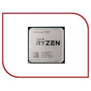 Процессор AMD Ryzen 7 2700 OEM YD2700BBM88AF