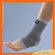 Elastic ankle support (buc)