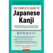 The Complete Guide to Japanese Kanji: (Jlpt All Levels) Remembering and Understanding the 2,136 Standard Characters, Paperback/Christopher Seely