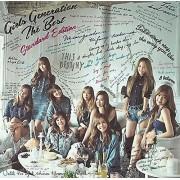 Unbranded Girls' Generation - importation USA meilleur Standard Edition - [CD]