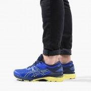Asics Gel-Kayano 25 1011A019 401 férfi sneakers cipő