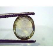 3.68 Carat Unheated Untreated Natural Srilankan Green Sapphire