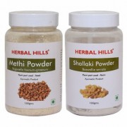 Herbal Hills Methi Seed and Shallaki Powder 100 gms each for Bone Health | Joint Care