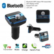 FM трансмитер, 2 x USB, Bluetooth, Hands Free, CAR MP3 player X9