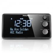 Радио с часовник, радиобудилник Philips AJB3552, DAB+/FM, цифрова настройка, AJB3552