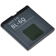 970 mAh BL-6Q Battery For Nokia 6700 Classic