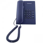 Стационарен телефон Panasonic KX-TS500, Син, 1010055