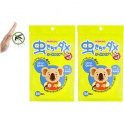 Mosquito Repellent Patch by Wakodo - Pack of 2 (Each Pack 24 pcs) - Made in JAPAN
