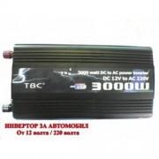 Инвертор 12V-220V,3000W за автомобил
