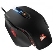 Геймърска мишка Corsair Gaming M65 PRO RGB FPS PC Gaming Mouse–Optical–Black (EU version) - CH-9300011-EU
