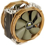 Cooler procesor thermalright Archon IB-E X2 (100700544)