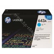 Тонер HP 643A за 4700, Cyan (10K), p/n Q5951A - Оригинален HP консуматив - тонер касета