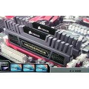Corsair 8GB DDR3 1600MHz Kit (2x4GB) CMZ8GX3M2A1600C9 Vengeance Memória (3 év garancia)