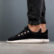 sneaker adidas Originals Tubular Shadow férfi cipő BY3568