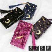星と月が輝くiphone手帳型ケース その他ファッション小物【リュリュ】 ベルーナ