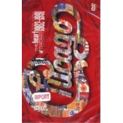 Video Delta CHICAGO - THE HEART OF CHICAGO 82-91 - DVD
