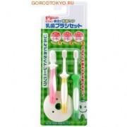 PIGEON-ЯПОНИЯ Набор зубных щеток 3 уровня, 3 шт. в упаковке.