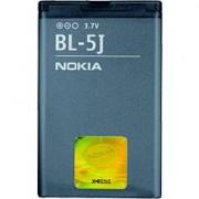Acumulator Original Nokia X6 SWAP