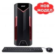 Acer Nitro N50-600 Intel Core i7-8700 DG.E0MEX.067