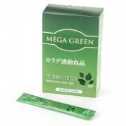キレイをサポート180種の恵み MEGA GREEN【QVC】40代・50代レディースファッション