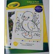 Crayola Educational Basic Skills Workbook ~ Color Is Fun (2014; Duckling Cover; Pre K)