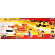 Детска полуавтоматична изстрелвачка с дунапренени стрели, 506116712