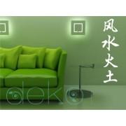 Китайски знак Вятър, Вода, Огън, Земя