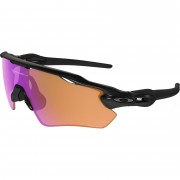 Oakley Radar path EV Prizm Trail