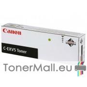 Тонер касета CANON C-EXV 5