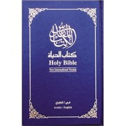 Arabic/English Bilingual Bible-PR-FL/NIV, Hardcover