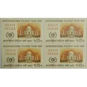 International Tourist Year. Tourism, Event, Taj Mahal, Emblem, Archaeology, 15P. (Block of 4)