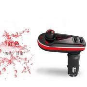 EH New Car MP3 XN618C Jugador Rojo-Rojo