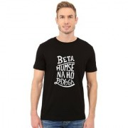 DOUBLE F BETA HUMSE NA HO PAYEGA PRINTED T-SHIRTS