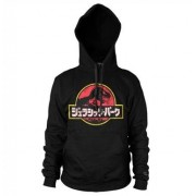 Jurassic Park - Japanese Distressed Logo Hoodie, Hooded Pullover
