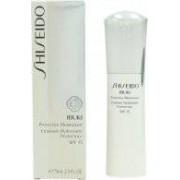 Shiseido Ibuki Protective Moisturizer SPF15 75ml