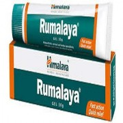 Himalaya Rumalaya Gel (30GM) (PACK OF 3)
