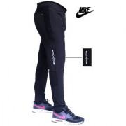 Nike Black Jordan Max Stretchable Sports Wear